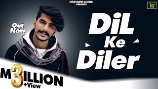 GULZAAR CHHANIWALA | Dil Ke Diler ( Official Video ) | Latest Haryanvi Songs 2020 | Haryanvi Music