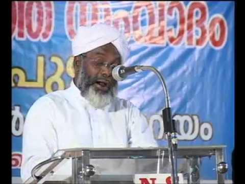 നാരിയ സ്വലാത്ത് : മുജാഹിദ് v/s ജിന്നുവാദി സമവാദം (ലബ്ബ വിഭാഗം ) | മുവാറ്റുപുഴ