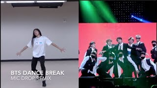 [SHORT COVER] BTS MIC DROP REMIX @MAMA — dance cover by crystal