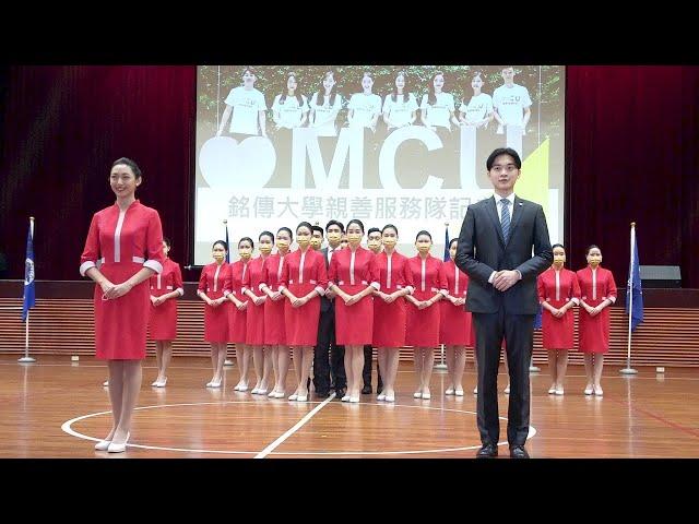 Đội nghi lễ trường Đại học Ming Chuan diễn tập để đón Quốc khánh