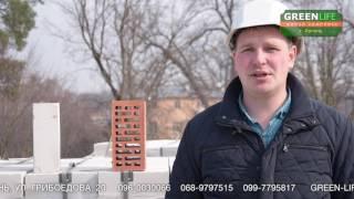 видео ВАРИАНТ — Агентство недвижимости в Дубне