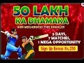 how to earn money from dream11 app (in hindi) | best erning app | Play and earn money