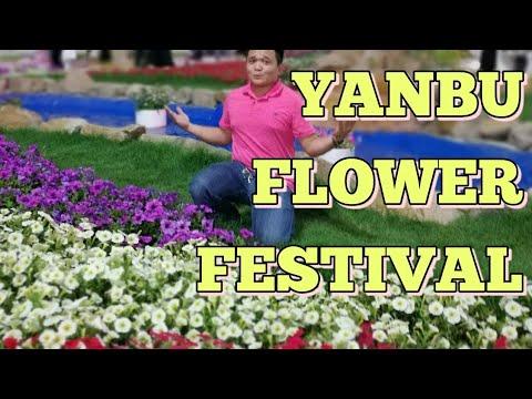 OFW SA YANBU-FLOWER FESTIVAL   SAUDI VLOG