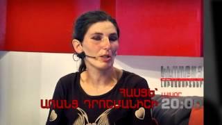Kisabac Lusamutner anons 06.11.15 Hasce` Aranc Droshmanishi