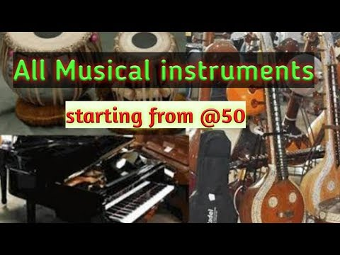 चौंका देने वाला MUSIC INSTRUMENTS WHOLESALE MARKET IN DELHI || DARYAGANJ ||
