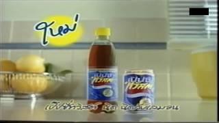 โฆษณา โปรโมท รายการ Big Cinema ช่อง 7 ตุลาคม ปี 2002