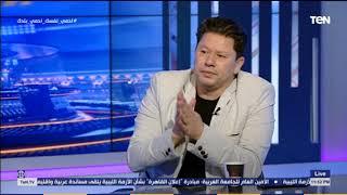 رضا عبد العال يفتح النار على إدارة الأهلي بسبب طريقة تعاملهم مع حسام عاشور