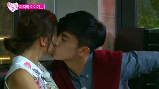 We Got Married, Woo-Young, Se-Young (33) #09, 우영-박세영(33) 20140913
