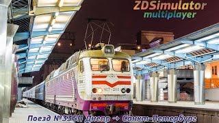 видео поезд СПб-Мск