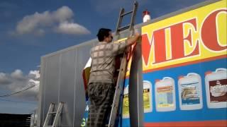 Наружная реклама. Оклейка машин ламинированной плёнкой(, 2012-07-22T17:52:04.000Z)