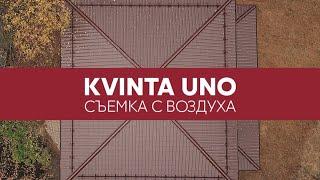 Металлочерепица Grand Line Kvinta Uno. Обзор профиля. Съемка с квадрокоптера