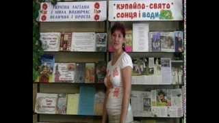 Пять причин, чтобы стать читателем нашей библиотеки.(, 2013-08-16T12:28:54.000Z)