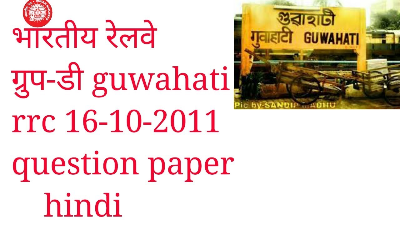 Group in question pdf paper hindi d solved railway