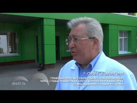 Липецк. Мост. Детская областная больница
