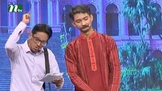 Watch Jahir and Rifat (জহির ও রিফাত) on Ha Show (হা শো)  Season 04, Episode 19 l 2016