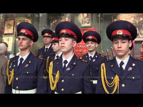 Торжественная клятва кадет.