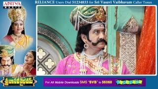 Sri Vasavi Vaibhavam Movie Songs - Om Namashivaya Song - Suman, Meena