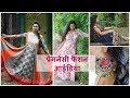 प्रेगनेंसी फैशन लुकबुक | गर्भावस्था के दौरान कैसे कपडे पहने? |Sushmita's Diaries Hindi