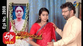 Manasu Mamata | 18th January 2020 | Full Episode No 2808 | ETV Telugu