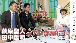 チャンネル登録:https://goo.gl/U4Waal 土曜ナイトドラマ『あなたには...