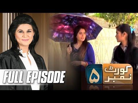 Be-Dard Mohabbat | Court No.5 | Full Episode | SAMAA TV | 26 Jan 2017