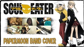 【Soul Eater OP 2】 PAPER MOON 【コラボしました】 Band Cover
