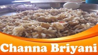 Channa Biriyani in tamil | Chick Pea Rice Recipe | Chana Biryani