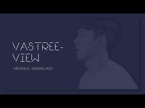 [VASTREE-VIEW] HYUNBIN -MEDIHEAL making #02