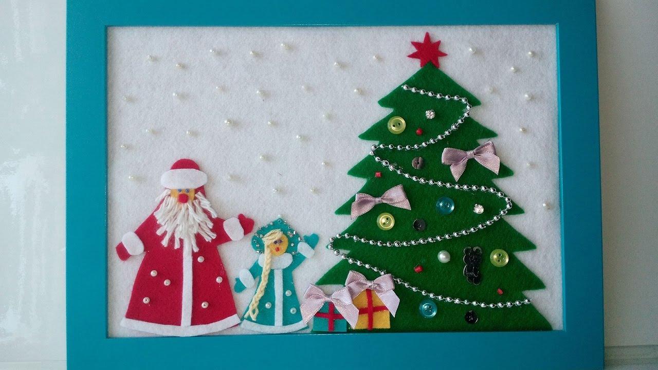 Новогодние открытки из фетра своими руками фото 12