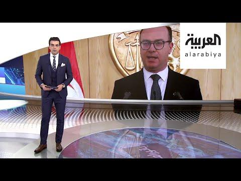بانوراما |  رفض -النهضة- التوقيع على وثيقة -عهد التضامن والاستقرار- في تونس  - نشر قبل 8 ساعة