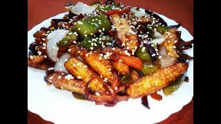 Crispy Baby Corn Chilli  Indo Chinese Baby Corn Chilli Recipe  Restaurant Style Baby Corn Chilli
