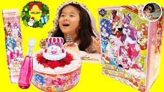 プリキュア キャラデコクリスマスケーキ&シャンメリーでちょっと早めのクリスマスパーティー! thumbnail