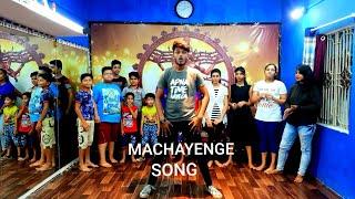 MACHAYENGE | EMIWAY BANTAI | BASIC DANCE | CHOREOGRAPHY....