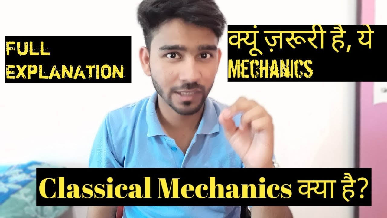 What is Classical Mechanics? Why Classical is used, It's Properties and  Limitations in Hindi
