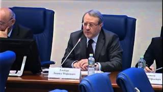 Дискуссия «Основные принципы формирования приоритетов развития научно-технологического комплекса»