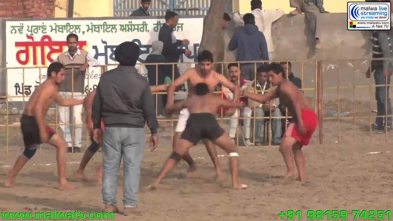 DHOLAN (Jagraon) Kabaddi Tournament - 2014. Part 2nd.