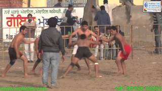 DHOLAN (Jagraon) Kabaddi Tournament - 2014. Part 2nd.