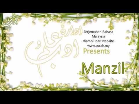 Ayat Manzil bersama terjemahan Bahasa Malaysia