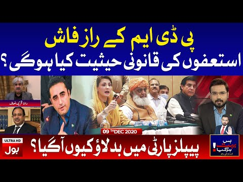 Bus Bohat Hogaya - Friday 26th February 2021