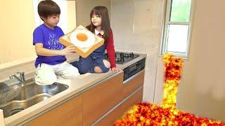 floor is lava 溶岩で目玉焼き? マグマ  料理 こうくんねみちゃん  pretend play make food