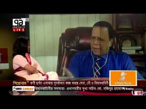 কেন শপথ নিলেন না মির্জা ফখরুল? | Ekattor Journal | Ekattor TV