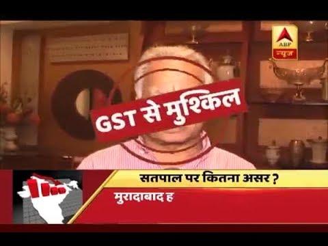 GST has affected Handicraft, brass business negatively, says Moradabad businessman