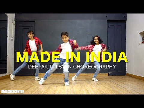 MADE IN INDIA - Kids Dance   Class   Deepak Tulsyan Dance Choreography  Guru Randhawa