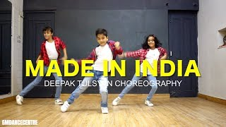 MADE IN INDIA - Full Class Video | Deepak Tulsyan Dance Choreography | G M Dance | Guru Randhawa