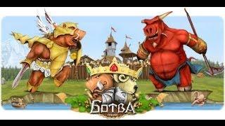 Ботва (Botva) обзор игры