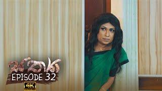 Sathya | Episode 32 - (2020-10-25) | ITN Thumbnail