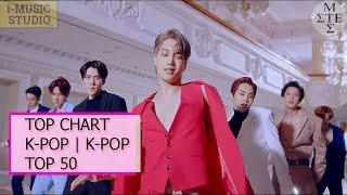 TANGGA LAGU K-POP JANUARI 2019 | K-POP SONGS TOP CHART 50 (Week 2)