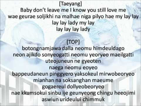 Big Bang - Bad Boy Lyrics Romanization