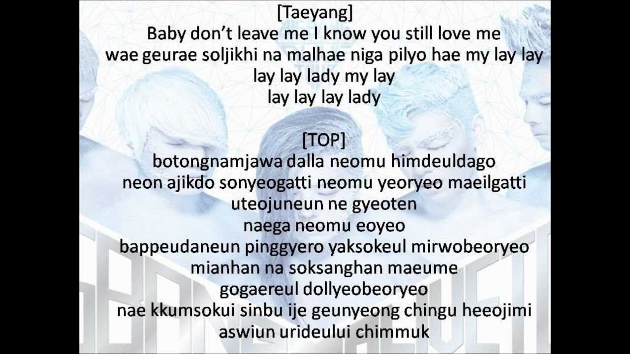 BIGBANG - Bad Boy Lyrics | MetroLyrics