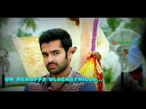Oru Nodiyum Oru Poluthum || Whatsapp Status Videos || Nanu Sailaja Telugu Movie Videos